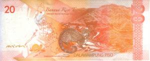 banconota-20-peso-retro