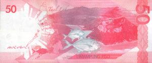 banconota-50-peso-retro