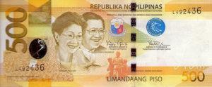 banconota-500-peso-fronte