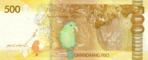 banconota-500-peso-retro